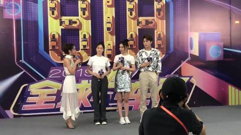 袁姗姗人鱼亮片裙采访中表示和钱枫妈妈可以一起斗地主什么
