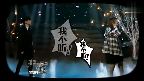 贾玲和沈凌演绎来自星星的你东北篇琼瑶篇都超搞笑的