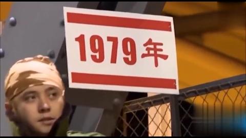 黄渤自曝97年在家开工厂当时就是百万富翁黄磊那会我当老师