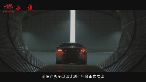 日产新款跑车曝光年内亮相比保时捷911帅