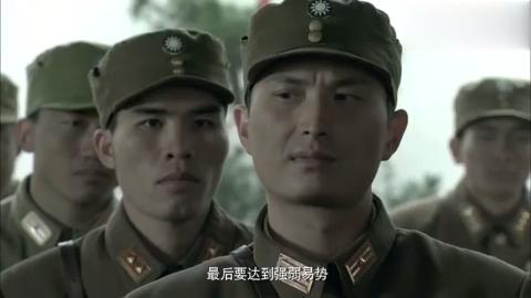 长沙保卫战:小营长怒怼中校,一点面子不给,中校气得想杀他