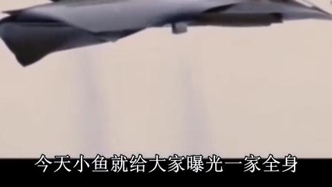 最新科技外星黑科技战机跑上航母试