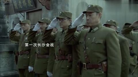 长沙保卫战:第一次长沙会战结束,薛岳亲自带兵护送烈士安葬!