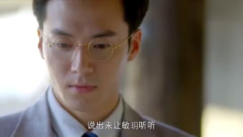 敏玥发现吴时对碧云的感情,痛苦不已,当众说了这话