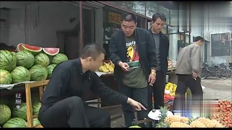 征服刘华强当街砍人这个麻子脸遭殃了缘起一个西瓜