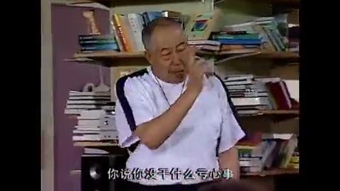 家有儿女:东海害怕爷爷!让他老实交代!东海不知所措