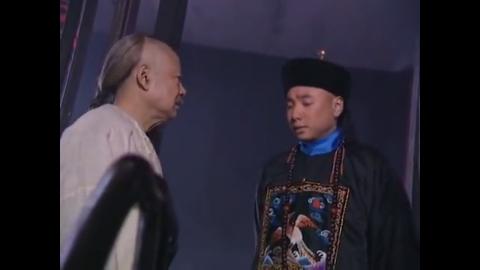 李卫当官:四爷让李卫去扬州当知府,十三爷却先让他去牢房