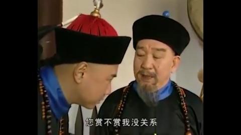 李卫当官:盐道以为比李卫官大一级,没想到被李卫当场将了一军