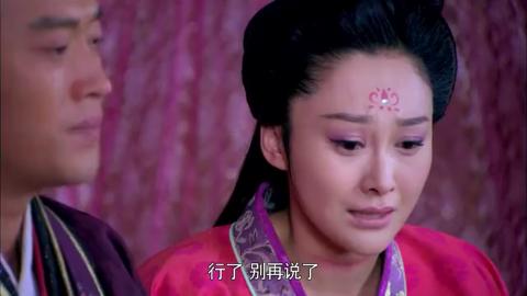 美人私房菜:王妃找王爷哭泣,没有保护好王爷的孩子,内心悲伤