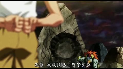 龙珠龟仙人让鸟男双手轻松秒它实力得到了比鲁斯和全王认可