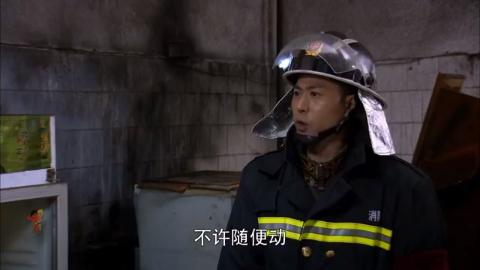 火线英雄:他们从火灾现场走出来之后,听到小孩子在叫爸爸