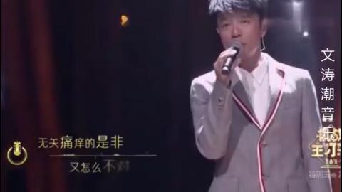 金曲捞上,薛之谦终于承认是李克勤唱红了这首《丑八怪》