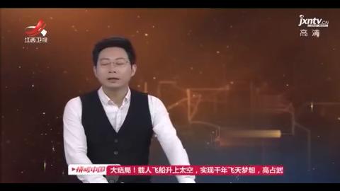 """名画《五牛图》再现 周总理连夜发紧急电报""""不惜代价抢救国宝"""""""