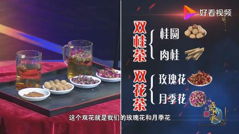 有宫寒的女生可以饮用这两种代茶饮缓解症状