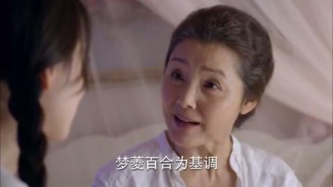 清岺无处可去只能回到花圃,徐太太说天朗过来想要制作香氛
