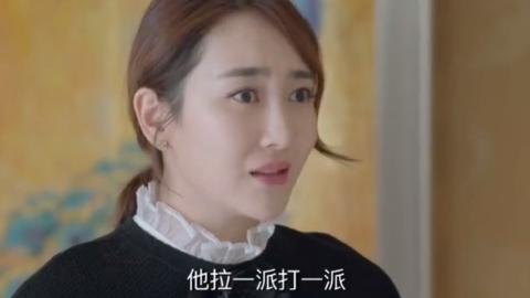 杨雪告诫陈江河夫妻,认为他们不是阮总对手,玉珠可不怕