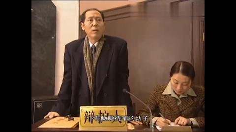 激动人心,正义大律师为老刑警辩护,请当场释放刘振汉!