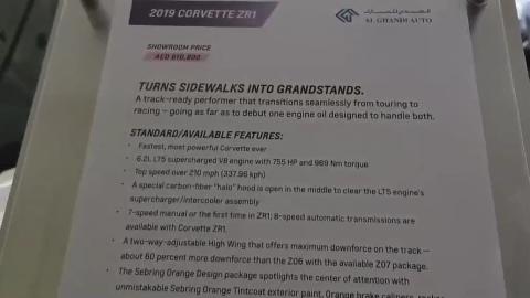 克尔维特ZR1到店实拍,6.2升V8机械增压引擎,颜值爆表!