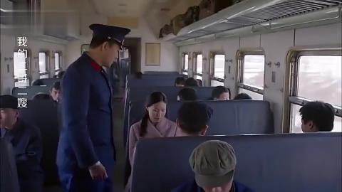小伙用嘴型给列车员通风报信列车员秒懂看向座位下面