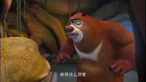 熊出没:熊二真是不注意卫生,枕头的味道太大了差点熏坏熊大