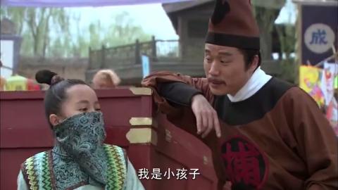 侠隐记:官兵让仁愿的面巾摘下来,说这么点小孩长胡子,太逗了