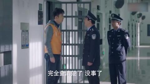 我爱男保姆:方原因为高雅文的事入狱,还好有律师朋友帮忙