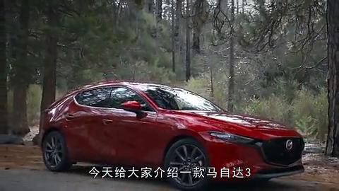 视频:后悔思域买早了!2019款马自达3实拍欣赏!
