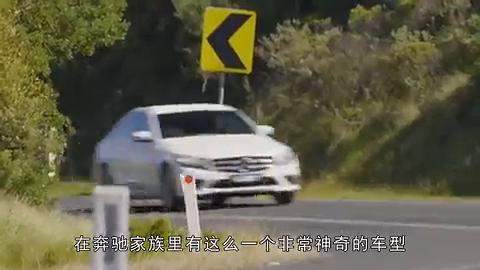视频:奔驰豪车气场十足!2018款梅赛德斯奔驰C300依旧好市场!
