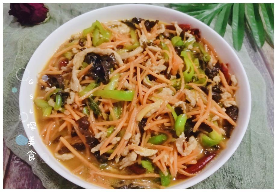 鱼香肉丝的家常做法,每次做一盘都不够吃,简单易学,出锅抢着吃
