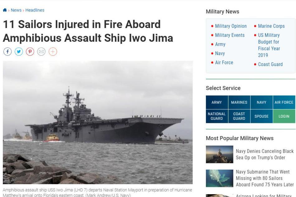 美国两栖攻击舰突发大火!11名水兵受伤,大量舰艇维修又要延误