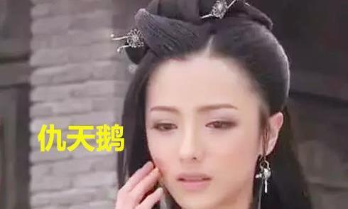 """活佛济公:谁还记得""""仇天鹅""""?现在穿上军装后,化身成气质女神"""