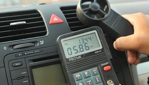车内开空调!会不会对油耗有影响?