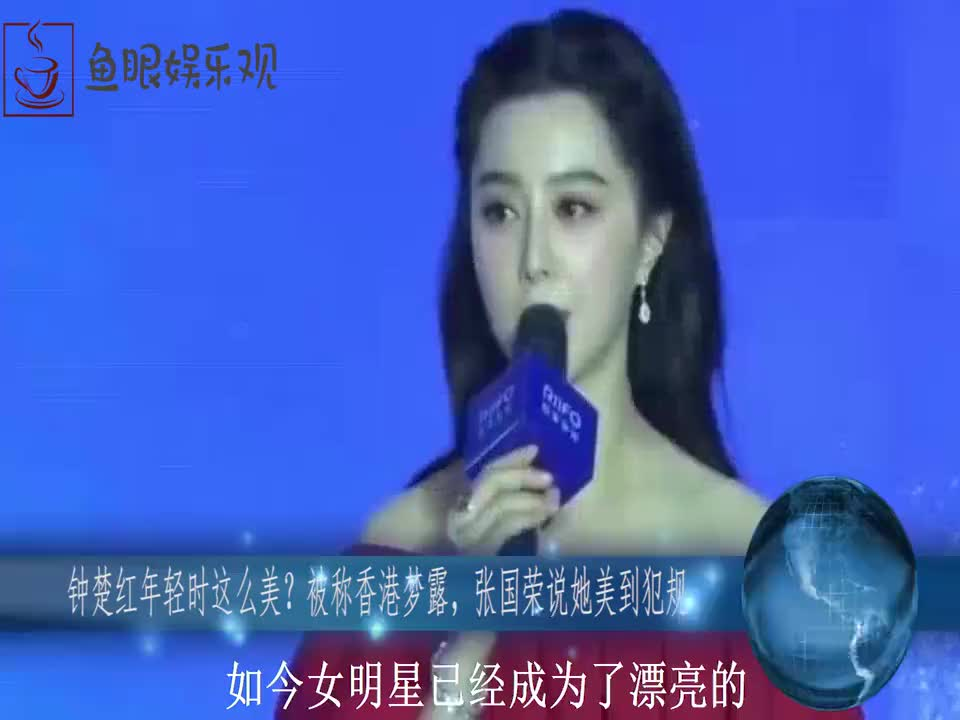 钟楚红年轻有多美被称香港梦露张国荣称她美到犯规