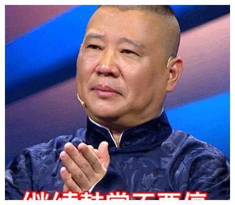 相声有新人:李宏烨对郭德纲的一个小动作惹众怒:先学会做人吧!