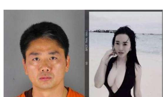 刑事虽已结束民事开始上演!刘强东性侵案女方提六项指控