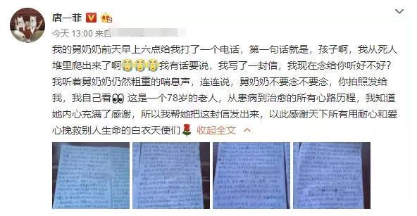 明星千万小区遭疫情影响,马苏贾玲孙坚等人疑被隔离?