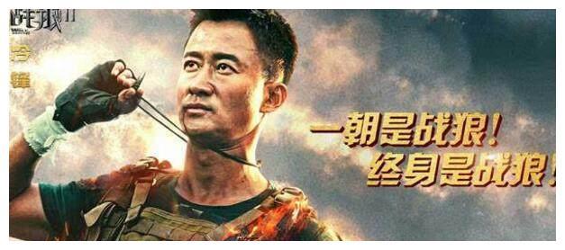 吴京之后,他也该爆红了,新戏《叶问4》开拍,网友:这次真要火