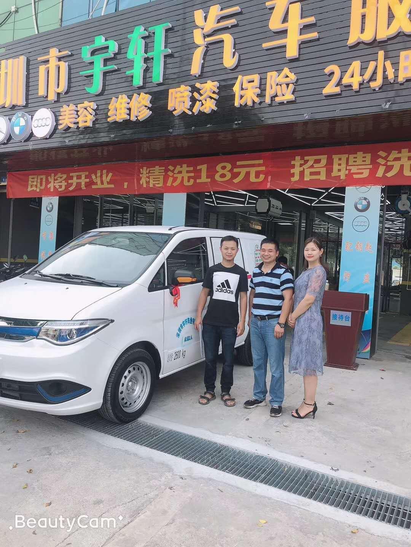 深圳纯电动汽车维修技术电动汽车维修培训 电动汽车故障维修大全