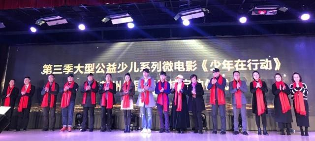 《少年在行动》第三季星光璀璨施羽陆昱霖出席苏外启动仪式