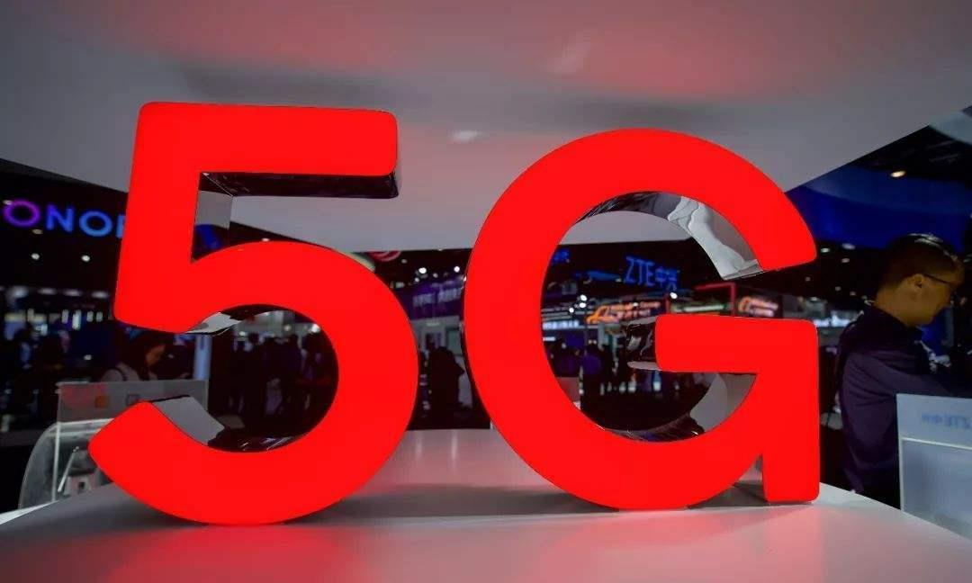 5G大规模应用,来了!汽车自动驾驶可能迎来革命性突破