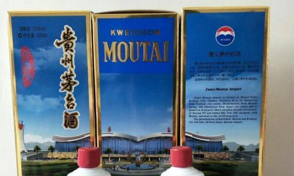 茅台集团在贵州省内机场投放1499元飞天茅台,还是很难抢