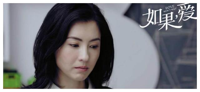 《如果爱》收视双网第一,张柏芝的颜依旧那么惊艳,演技炸裂