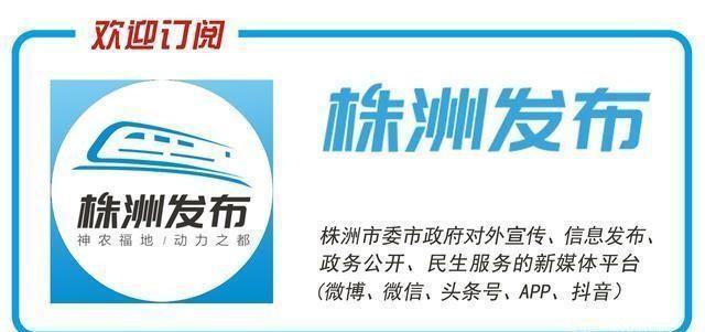 中车电机入围全球汽车工业高端供应链体系