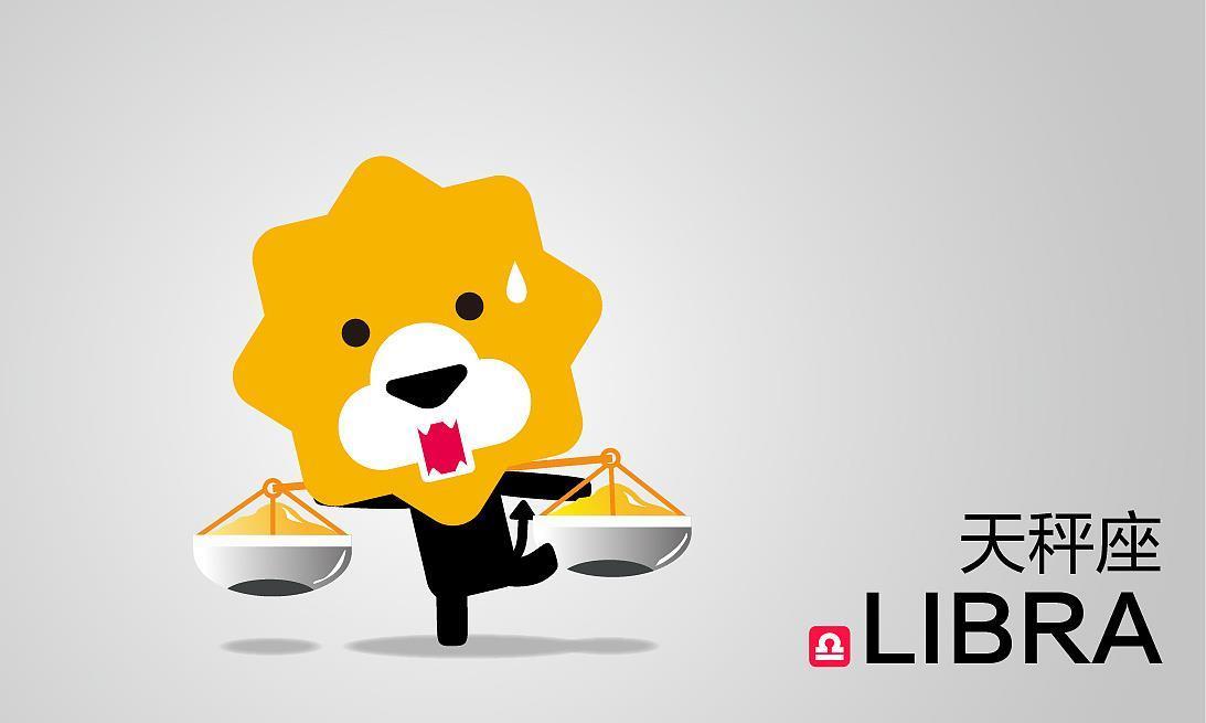 狮子座自信心很强,这4个星座在狮子座面前就会感到自卑