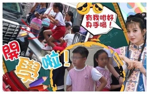 赵薇富养女儿,小四月开学每月学费超1万,和众多星二代是校友