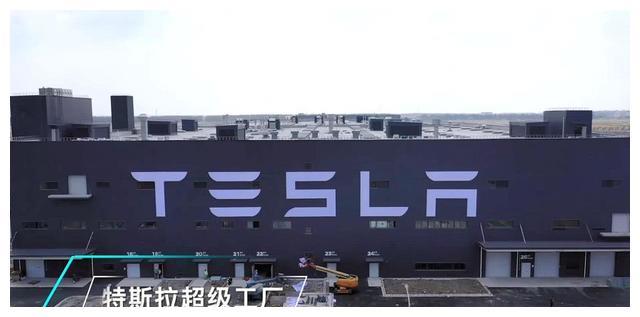 """【聚焦】央视国际锐评:""""上海速度""""折射中国引力"""