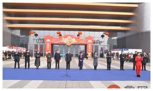 文旅携手网易,菏泽国际动漫游戏博览会盛大开幕