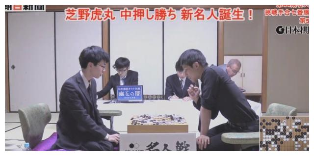 日本围棋新一代王者出现,曾击败了中国多位世界冠军