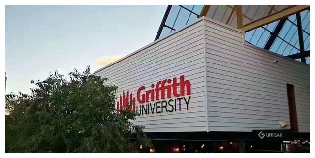格里菲斯大学排名多少