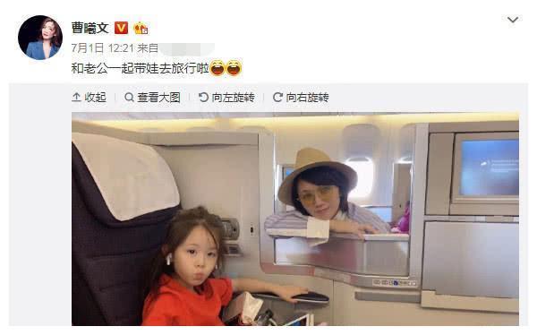 曹曦文暑假带女儿游玩,母女俩国外畅玩,享受亲子时光很美很幸福